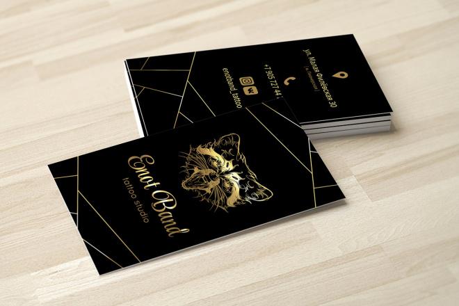 Дизайн визитки с исходниками 99 - kwork.ru