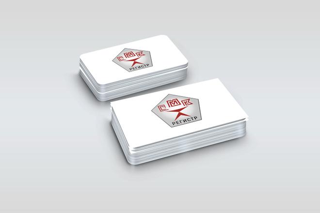 Создам фирменный стиль бланка 96 - kwork.ru