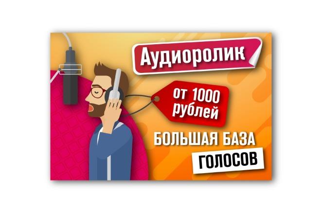 3 баннера для ВКонтакте 4 - kwork.ru