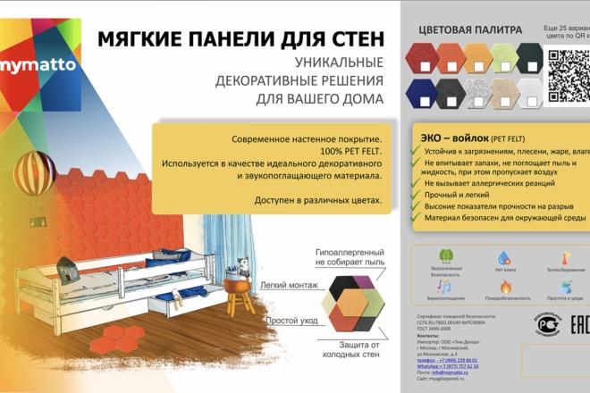Дизайн упаковки, этикеток, пакетов, коробочек 4 - kwork.ru
