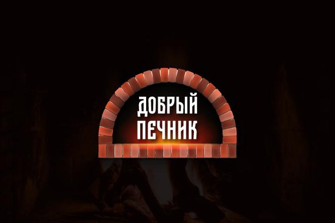 Дизайн вашего логотипа, исходники в подарок 4 - kwork.ru