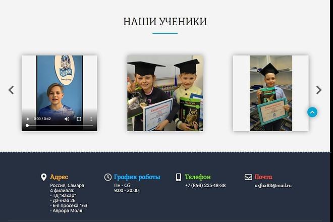 Landing Page с 0 + дизайн 39 - kwork.ru
