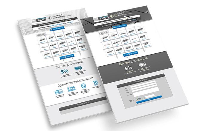 Продающий одностраничный Landing Page на Тilda 2 - kwork.ru