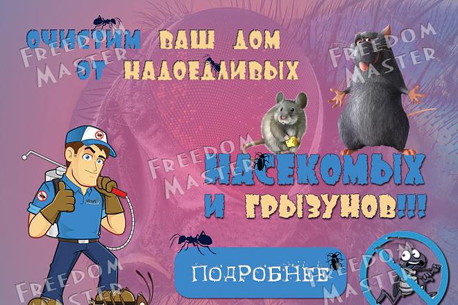Разработаю 3 promo для рекламы ВКонтакте 48 - kwork.ru