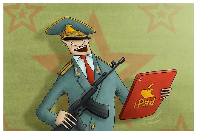 Нарисую карикатуру или ироническую иллюстрацию к тексту 7 - kwork.ru