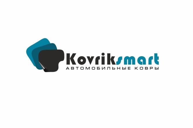 Разработаю логотип + подарок 167 - kwork.ru