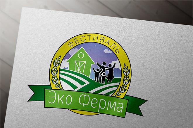 Эффектный логотип 42 - kwork.ru