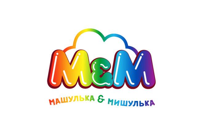 Уникальный логотип в нескольких вариантах + исходники в подарок 39 - kwork.ru