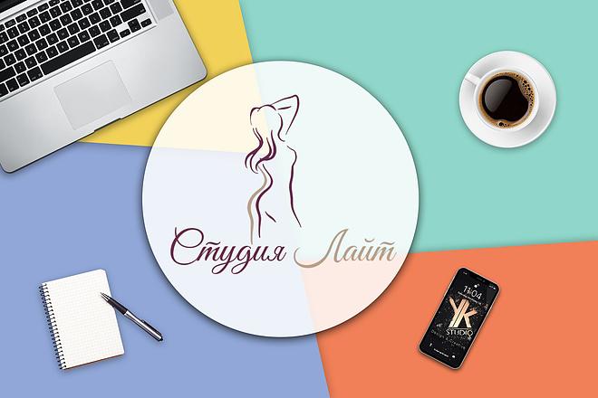 Создание логотипа для вас или вашей компании 38 - kwork.ru