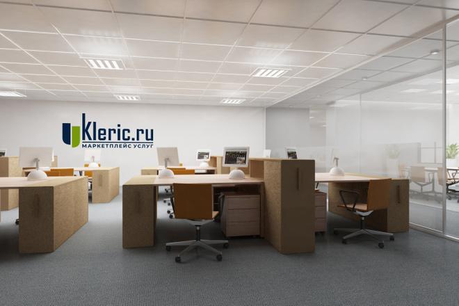 Разработаю современный логотип. Дизайн лого 5 - kwork.ru