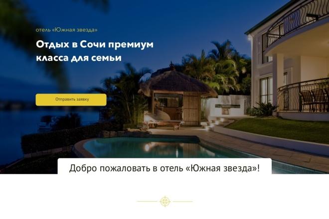 Лендинг на Webflow, WordPress,Tilda 1 - kwork.ru