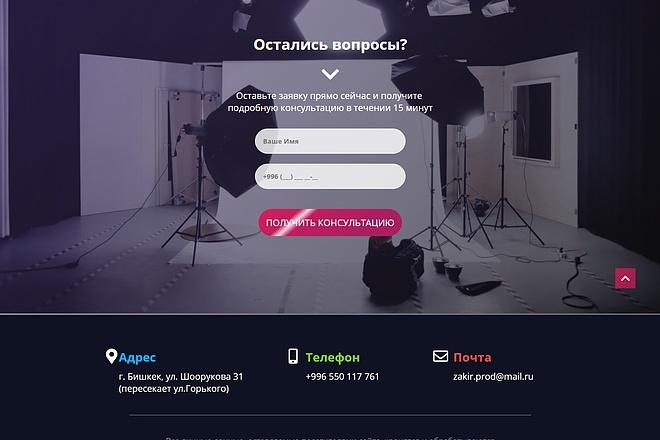 Сайт под ключ. Landing Page. Backend 206 - kwork.ru