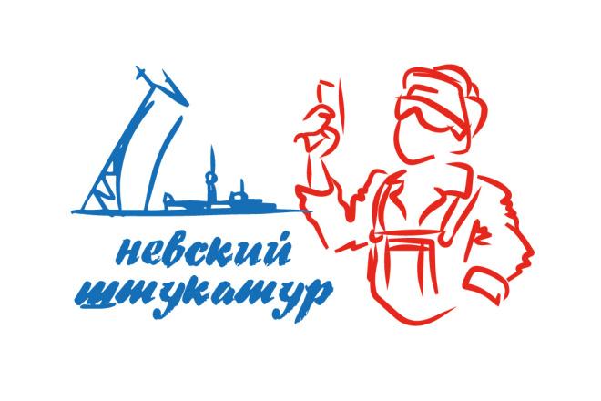 Отрисовка макета в вектор 3 - kwork.ru