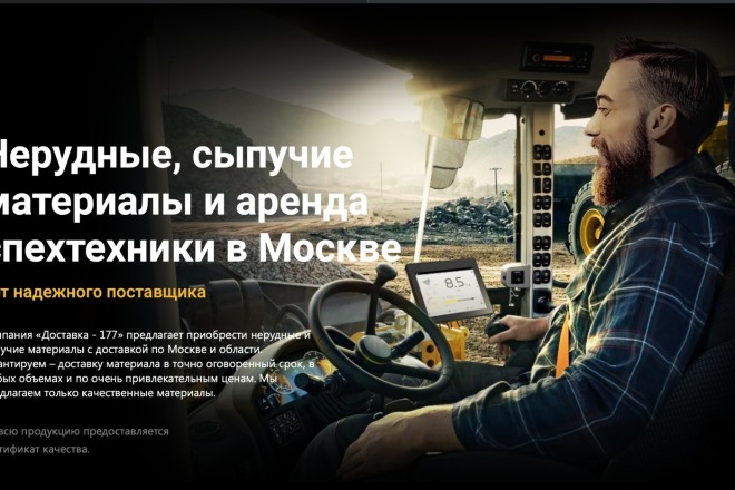 Вёрстка сайтов по доступной цене 98 - kwork.ru