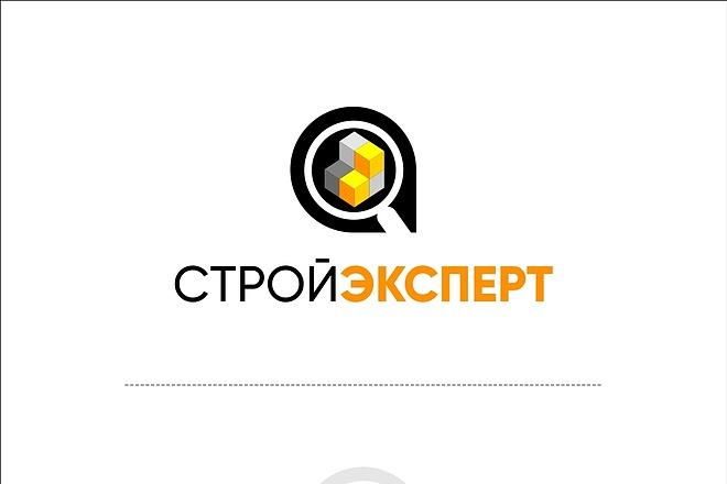 Логотип 155 - kwork.ru