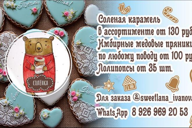 Дизайн визиток 52 - kwork.ru