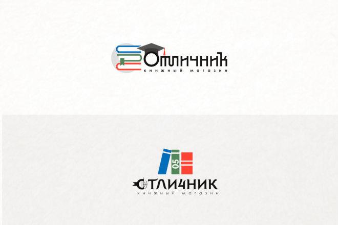 Создам 2 варианта логотипа + исходник 25 - kwork.ru