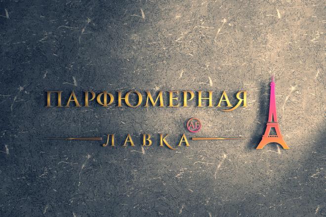 Разработаю дизайн логотипа 61 - kwork.ru