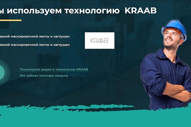 Вёрстка сайтов по доступной цене 140 - kwork.ru