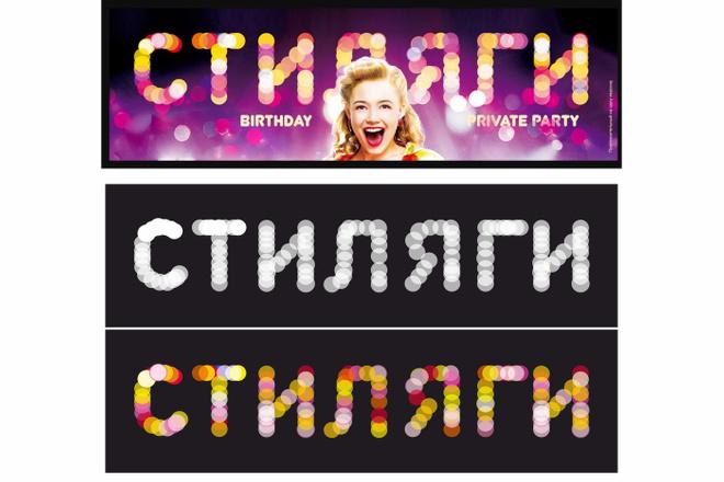 Создание векторных изображений 3 - kwork.ru