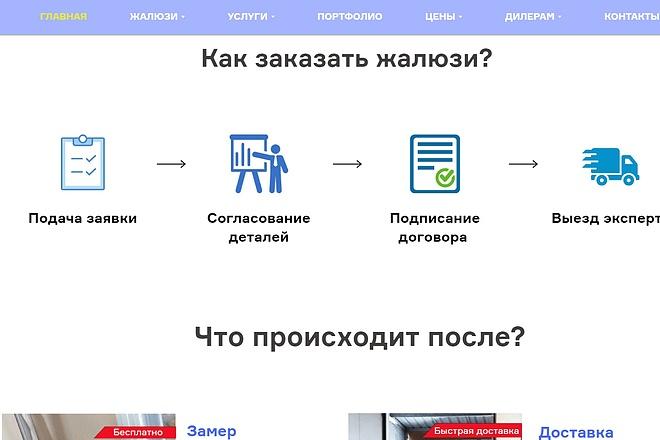 Создание сайта - Landing Page на Тильде 24 - kwork.ru