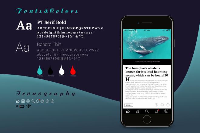 Дизайн экрана мобильного приложения 2 - kwork.ru