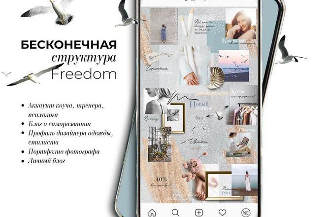 30000 шаблонов для Инстаграм, 5000 рекламных баннеров + много Бонусов 18 - kwork.ru