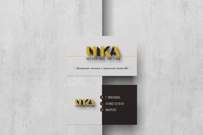 Эффектная визитка 6 - kwork.ru