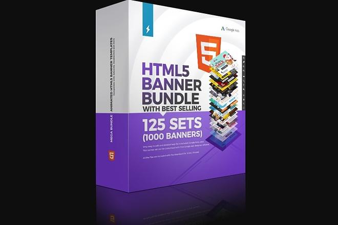 1000 HTML5 баннеров для Ваших рекламных компаний 1 - kwork.ru