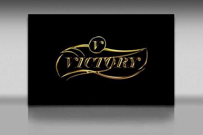 Логотип с нуля. 4 варианта + исходник в векторе + визуализация + бонус 8 - kwork.ru
