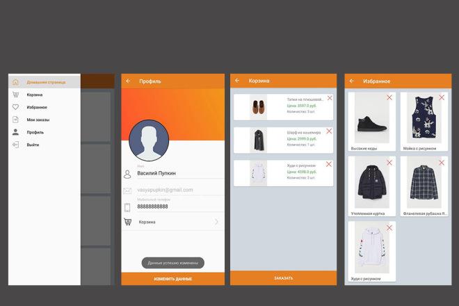 Создание мобильного приложения с сервером для вашего бизнеса 3 - kwork.ru