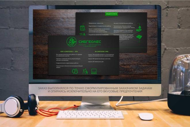 Дизайн Бизнес Презентаций 16 - kwork.ru