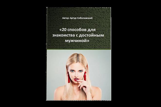 Обработка изображений, обтравка, удаление фона и др 6 - kwork.ru