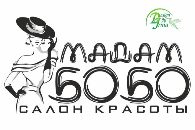 Дизайн логотипа 29 - kwork.ru