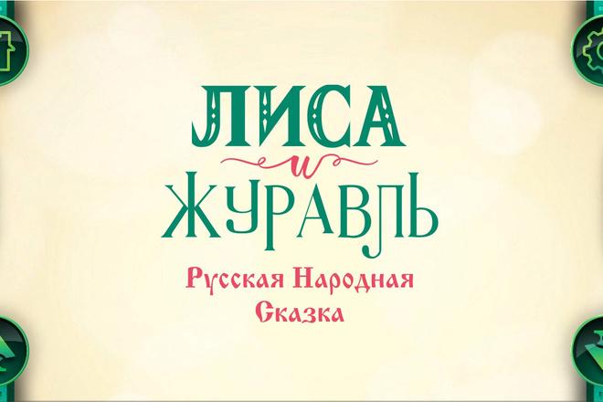Разработка игры 17 - kwork.ru