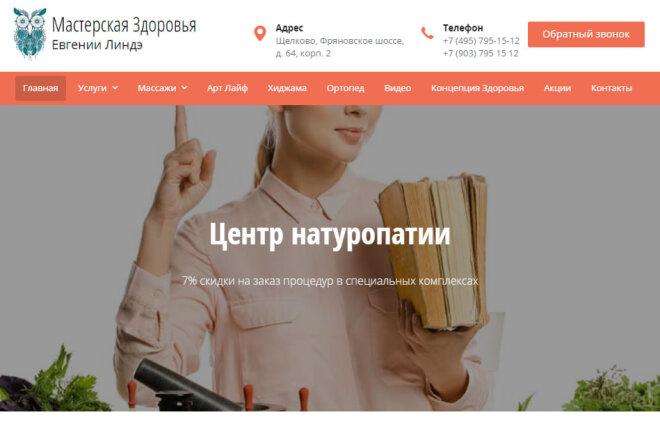 Создам сайт для PBN сетки 2 - kwork.ru