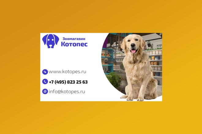 Сделаю дизайн листовки или флаера 5 - kwork.ru