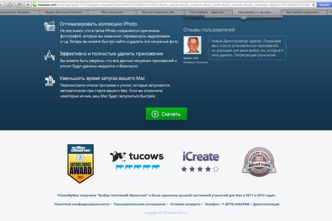 Установка и настройка интернет-магазина joomshopping 6 - kwork.ru