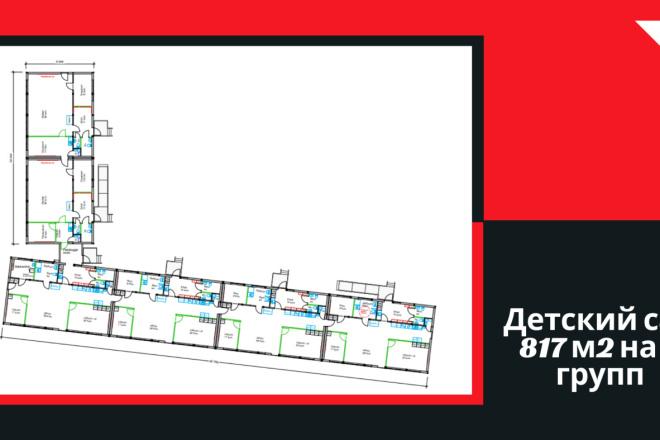 Стильный дизайн презентации 93 - kwork.ru