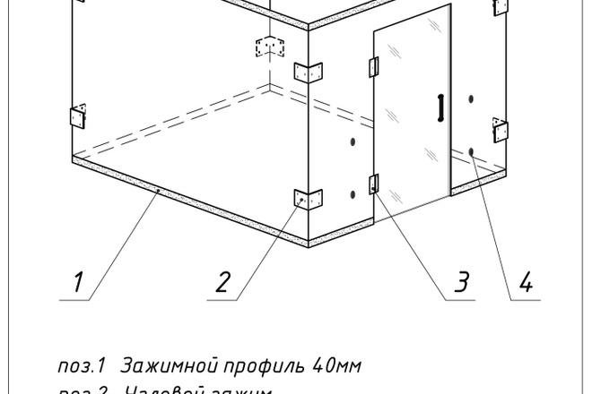 Только ручная оцифровка чертежей, сканов, схем, эскизов в AutoCAD 20 - kwork.ru