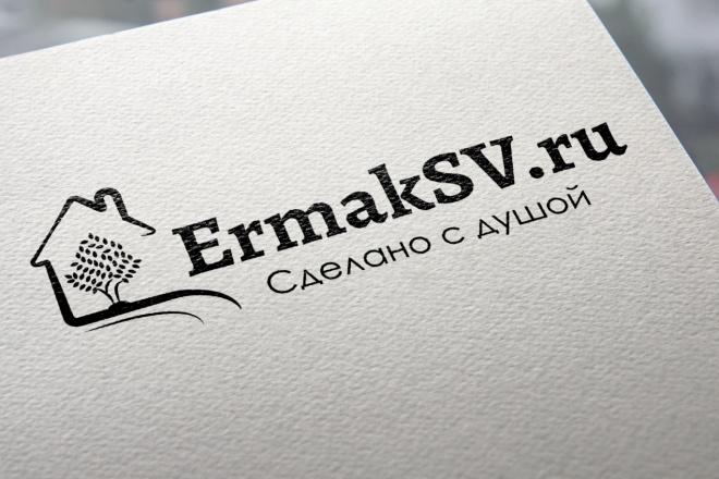 Нарисую логотип в векторе по вашему эскизу 12 - kwork.ru
