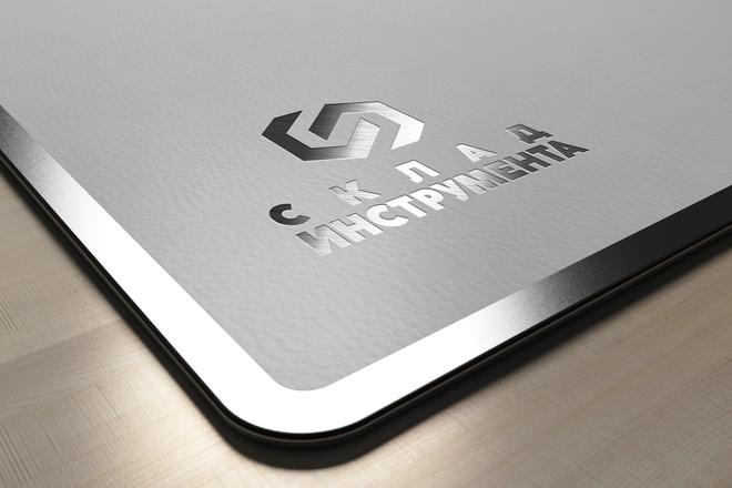 Логотип, который сразу запомнится и станет брендом 2 - kwork.ru