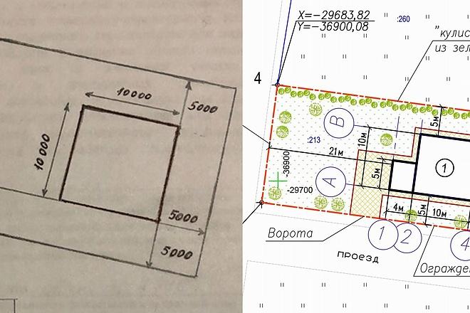 Схема планировочной организации земельного участка - спозу 11 - kwork.ru