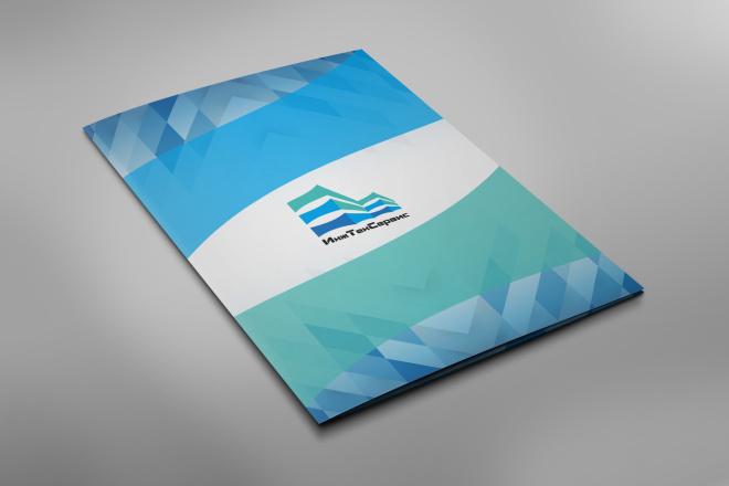 Лого бук - 1-я часть Брендбука 92 - kwork.ru