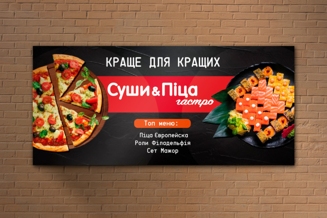 Яркий баннер 12 - kwork.ru