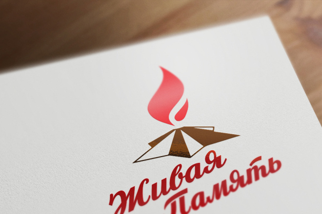 Сделаю логотип в трех вариантах 35 - kwork.ru