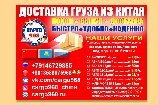 Сделаю баннер для сайта 15 - kwork.ru