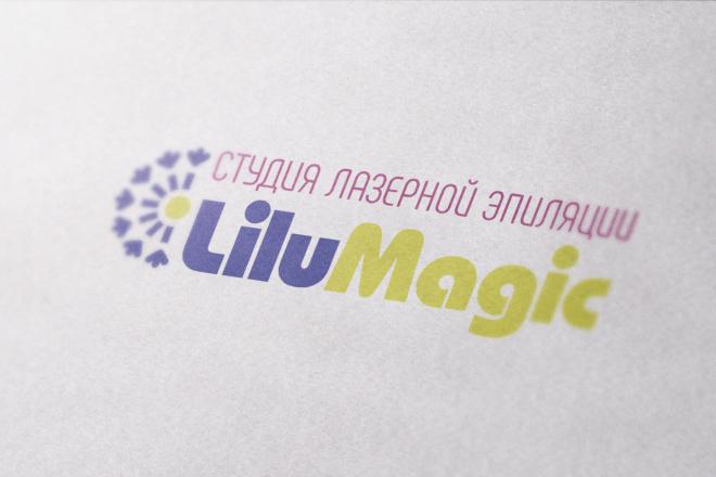 Логотип новый, креатив готовый 42 - kwork.ru