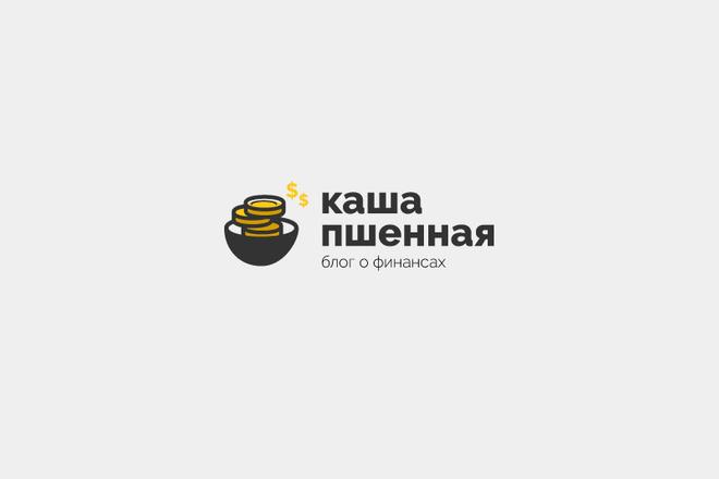 Разработка логотипа для сайта и бизнеса. Минимализм 72 - kwork.ru