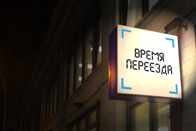 Нарисую логотип в векторе по вашему эскизу 25 - kwork.ru